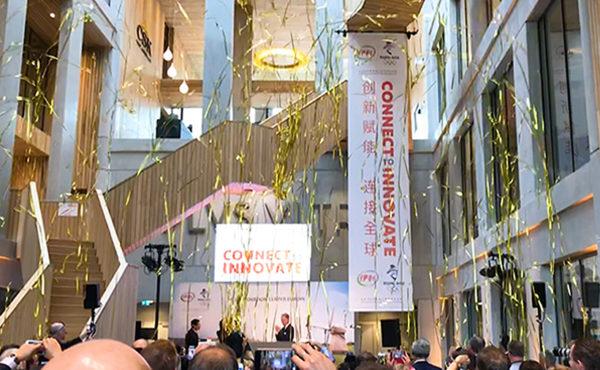 Opening Yili Innovation Center in Plus Ultra Wageningen Campus