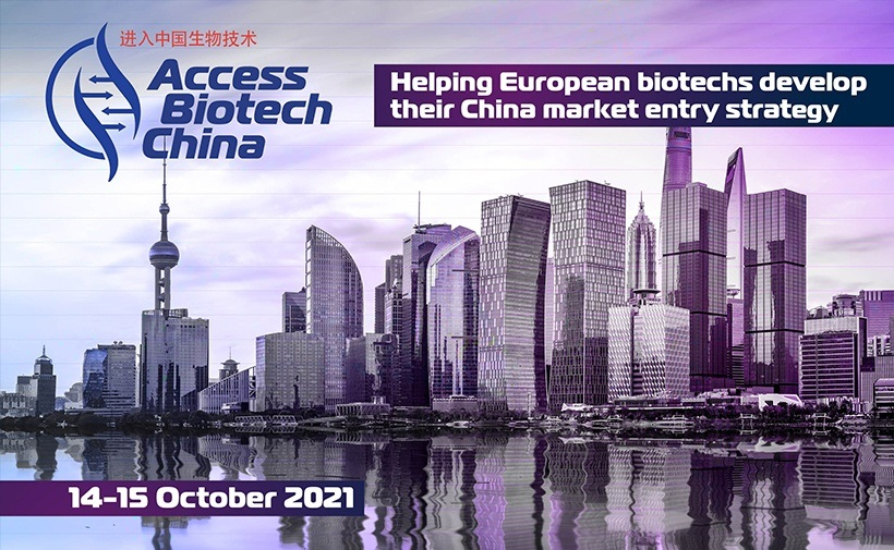 Acces Biotech China Event